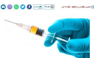 أنسولين فموى .. تقنية جديدة لعلاج المصابين بـ السكري