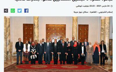 عباقرة مصر.. 8 مبدعين استثنائيين قدموا ابتكارات عالمية